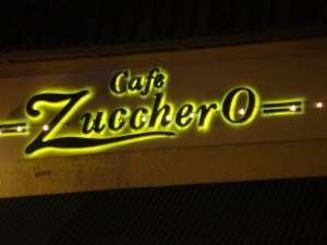 Cafe Zucchero in Little Italy in San Diego California