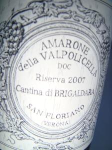 Tre Bicchieri 2014 Chicago; Amarone dell Valpolicella Riserva 2007